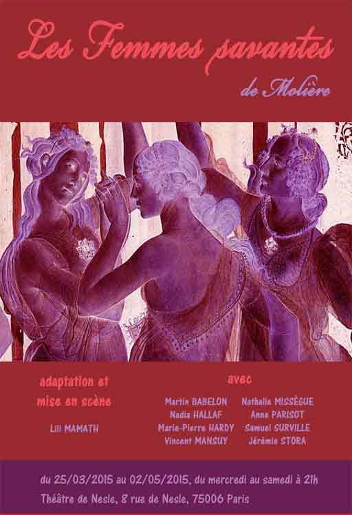 affiche pièce de théâtre les femmes savantes